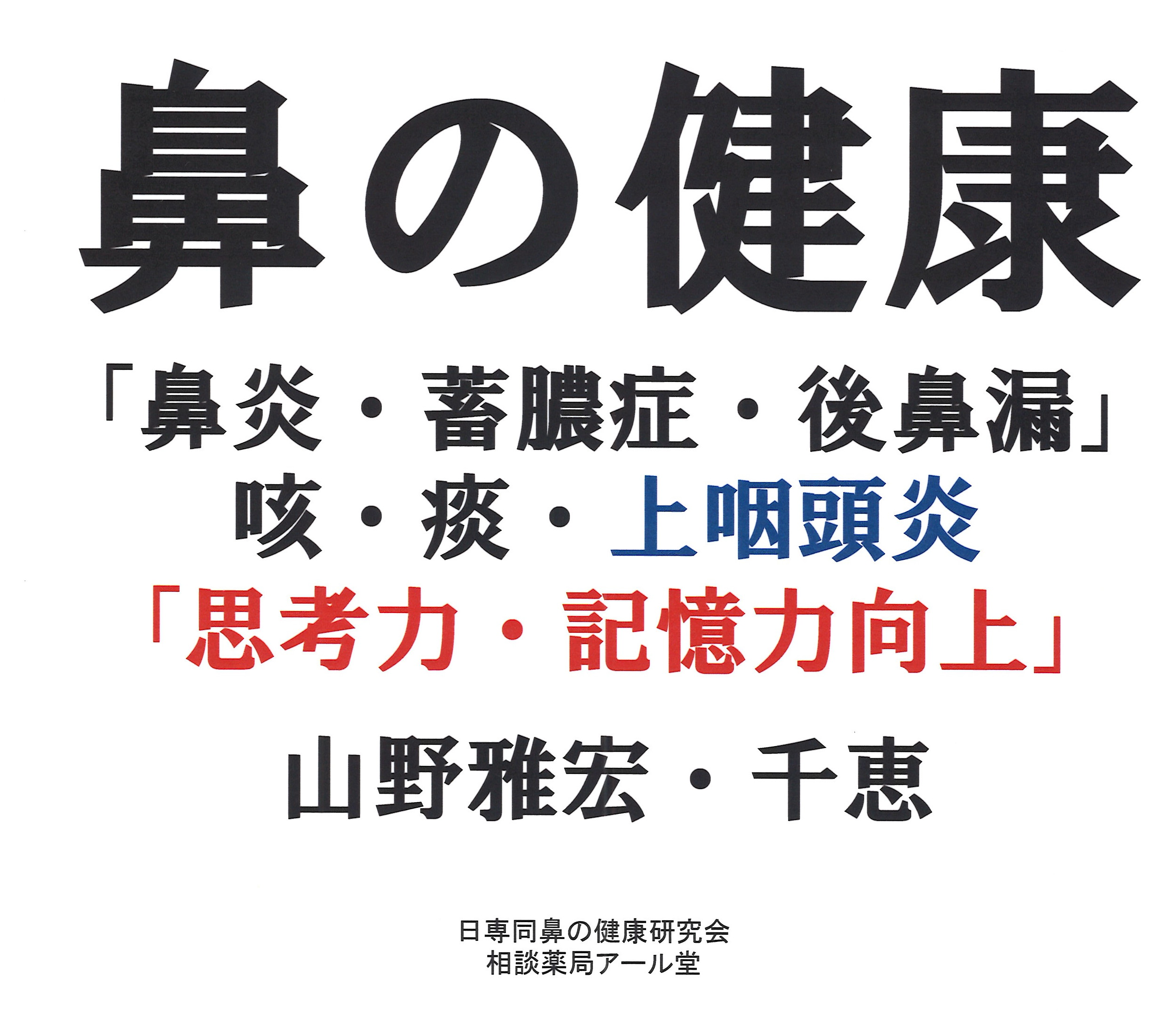 20150325-20150325110211_00001.jpg